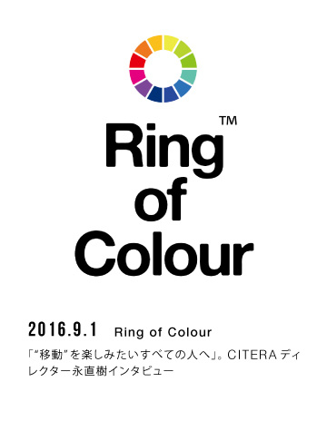 NEWS_0901_Ring of Colour_interview