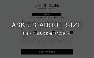 size_banner